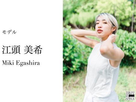 ミスユニバース神奈川2019ファイナリスト
