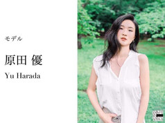 Miss Internacional Del Café 2019 日本代表  世界大会 3位