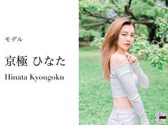 2018 ミス・ユニバースジャパン埼玉ファイナリスト
