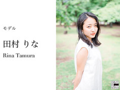 ミス成城大学コンテスト2017準グランプリ CanCam it girl
