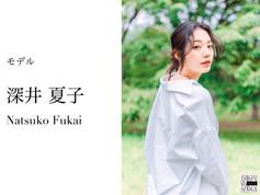 Waseda Collection 2018 モデル