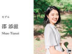 ミス日本大学商学部2018グランプリ