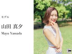 ミス・インターナショナル日本代表選出大会2019 「ハッピースマイル賞」受賞