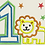 Thumbnail: Baby Lion Applique for First Birthday, 1st Birthday Tshirt Embroidery Design