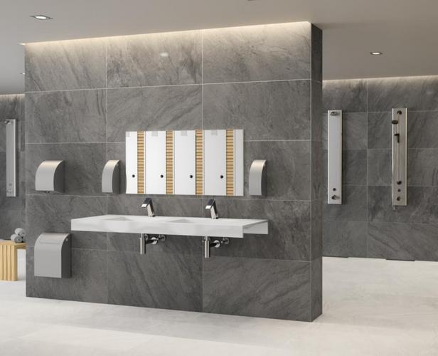 Conti+ Hygienic Washroom