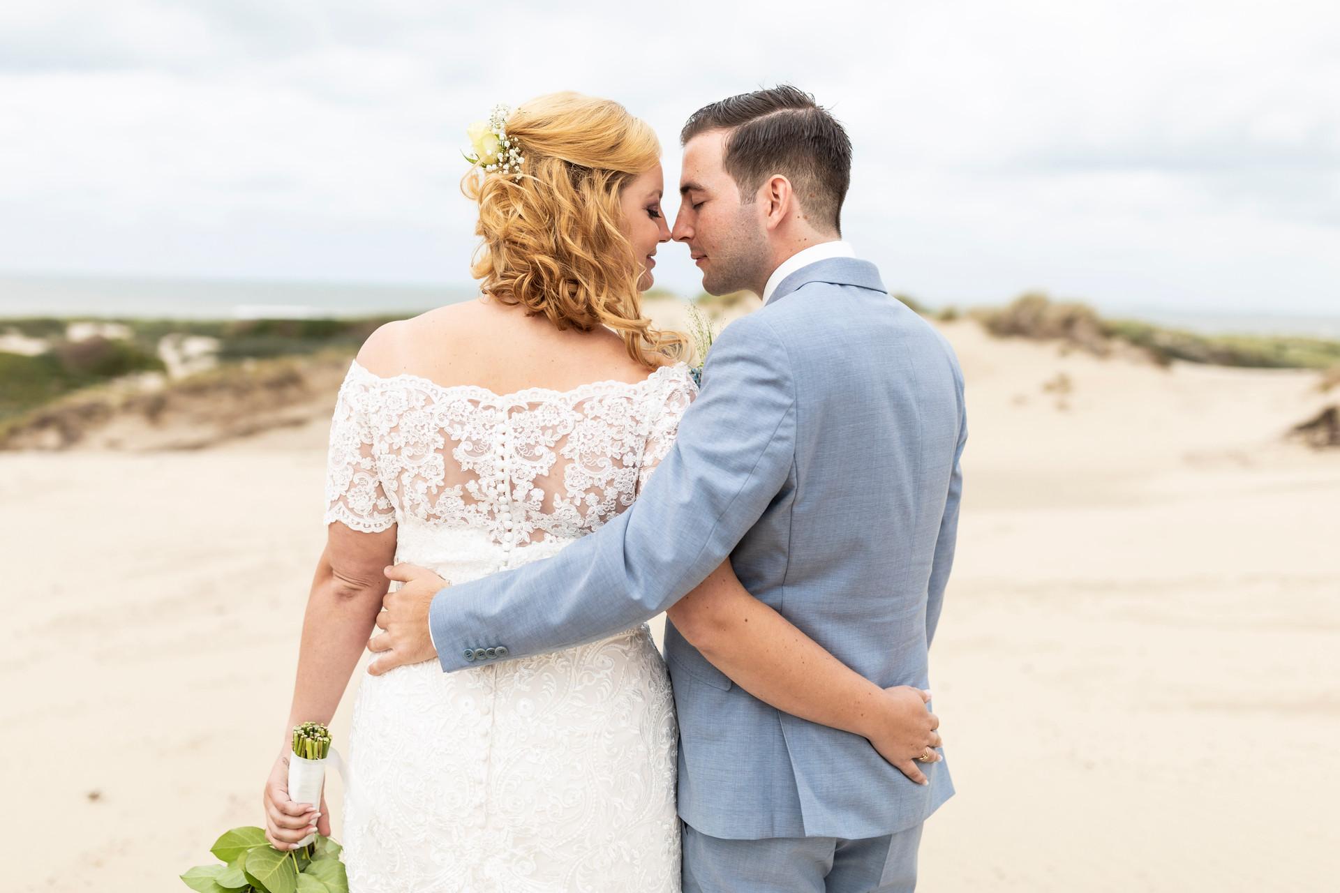Bruiloft foto van het bruidspaar