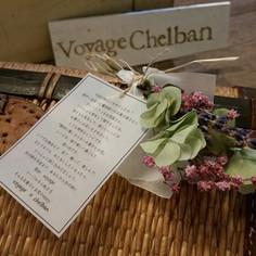 voyage×chelban