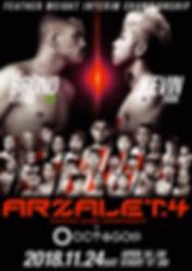 arzalet4_poster.jpg