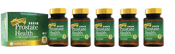 PROSTATE HEALTH 5 BOTTLES.jpg
