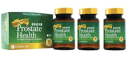 PROSTATE HEALTH 3 BOTTLES_edited.jpg
