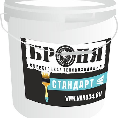 Жидкая теплоизоляция Броня Стандарт купить в Москве