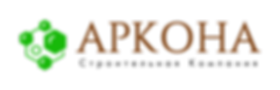 Арконаполимер