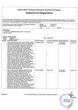 Сертификат допуска в ОАЭ Броня
