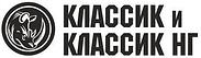 Броня Классик