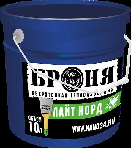 Шпатлёвка Броня Лайт Норд купить в Москве