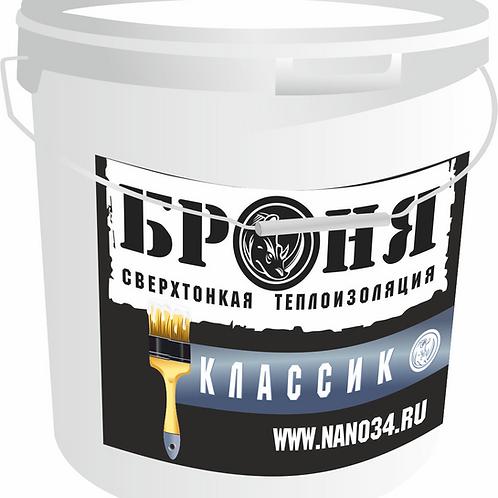 Жидкая теплоизоляция Броня Классик купить в Москве