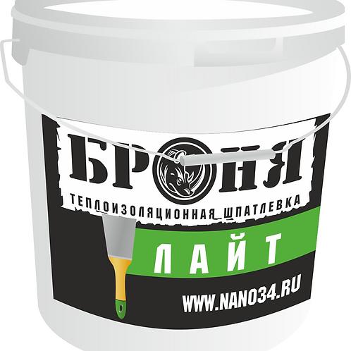 Шпатлёвка Броня Лайт купить в Москве