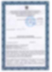 Санитарно-эпидемиологическое заключение «Теплоизоляция Броня»
