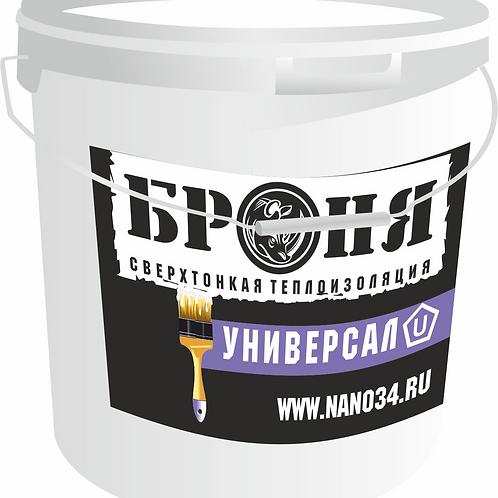 Жидкая теплоизоляция Броня Универсал купить в Москве