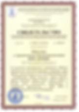 """Свидетельство """"Жилкоммунсертификация"""" Броня"""