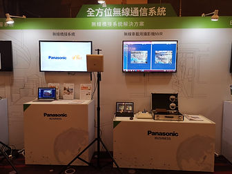A.I. To Smart Life Private Event Exhibition, handsfree ticketing, disaster notification, in train hotspot, IT security, backend system.