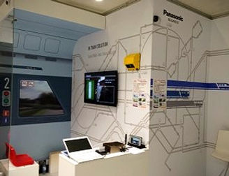 International Mobility Exhibition, Wireless Intrusion Detection System, In-Train fast roaming dual radio, WiFi hotspot, CCTV solution.