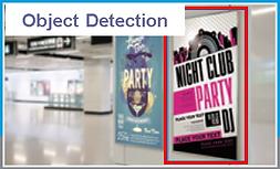 RFNet Object Detection
