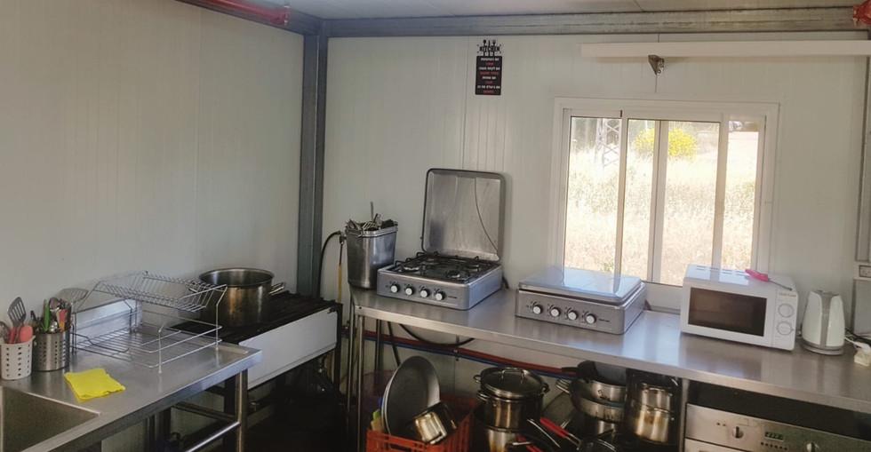 מטבח מרכזי