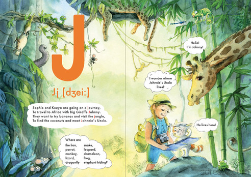 Страница из английской азбуки