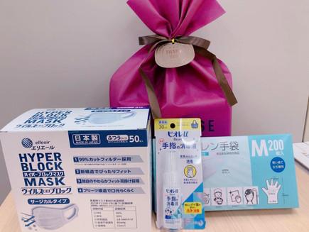 【CSR活動報告】新型コロナウイルス対策支援物資寄付