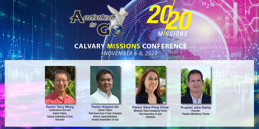 2020 Missions Conference