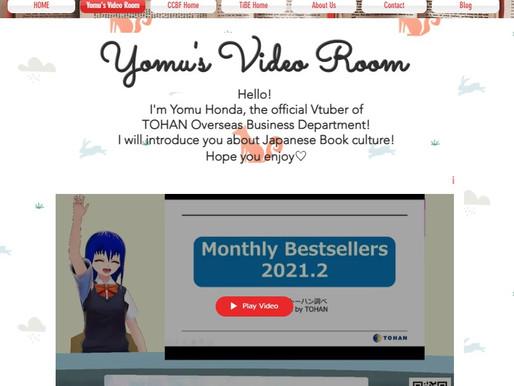 Vtuber YOMU is debut!!!