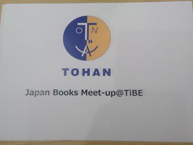 Japan Books Meet-up @ TiBE 明日最終日です!