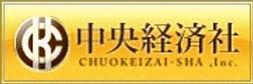 chuokeizai_edited.jpg