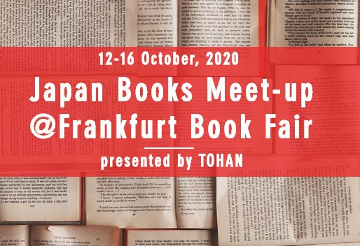 """""""Japan Books Meet-up"""" has started !!"""
