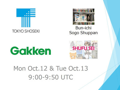 Promotional Video Clips : Japan Books Meet-up