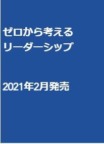 スクリーンショット 2021-01-14 104137.jpg