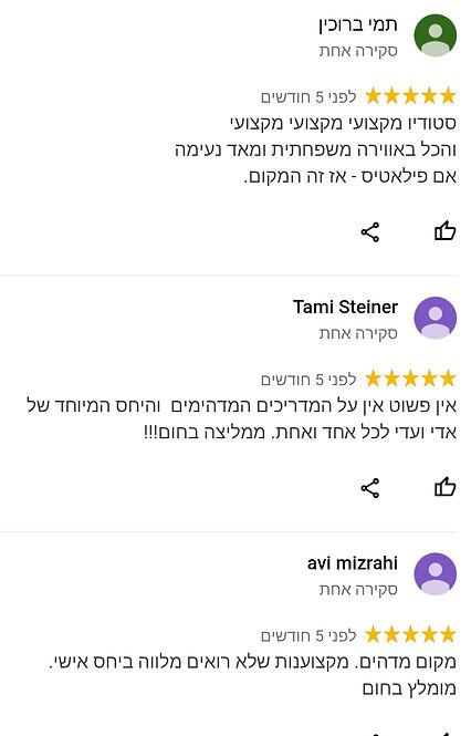 SmartSelect_20191215-135223_Google.jpg