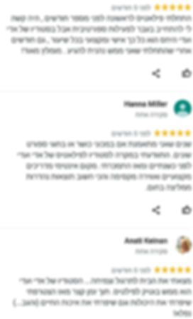 SmartSelect_20191215-134824_Google.jpg