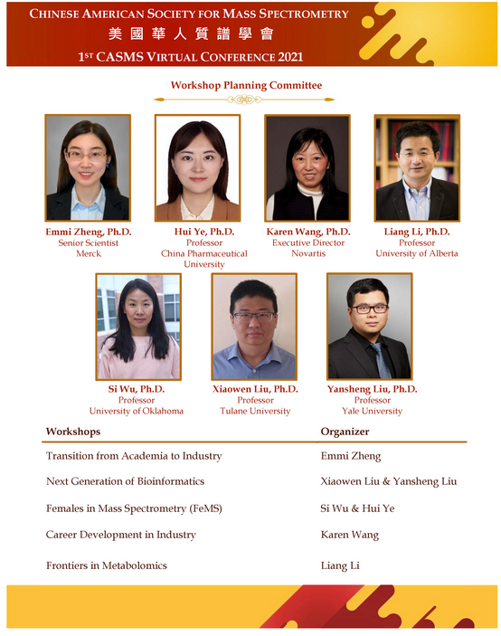 The Liu Lab participated the 1ST CASMS Conference
