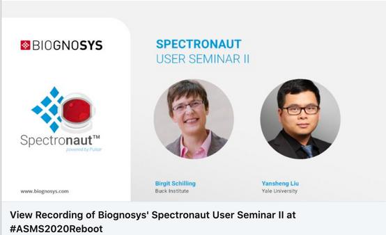 Yansheng Liu spoke at Spectronaut User Seminar at ASMS 2020