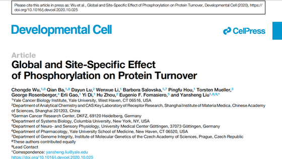 Liu Lab Publishes at Developmental Cell about Phosphosite Lifetime