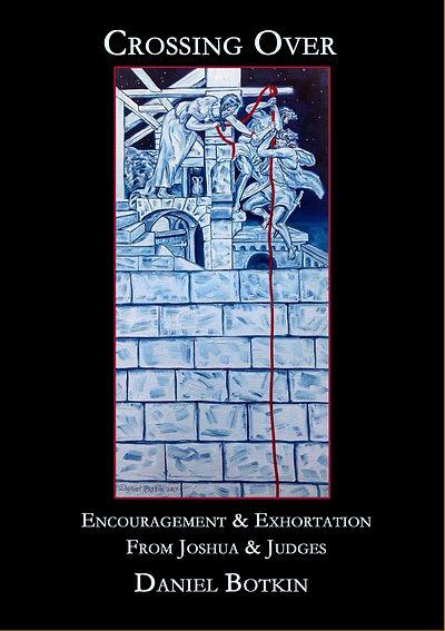 Book Ezra Nehemiah by Daniel Botkin