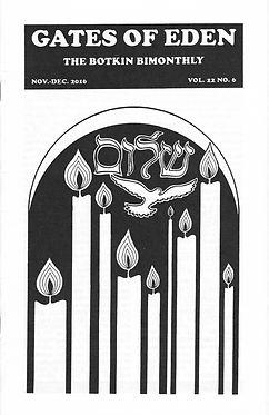 Gates of Eden The Botkin Bimonthy Magazines