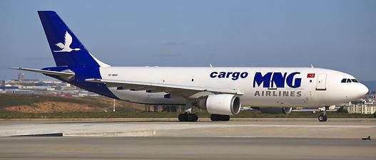 MNG_Airlines-1170x500.jpg