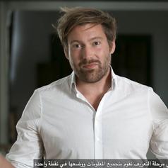 GIZ: Social Innovation Egypt