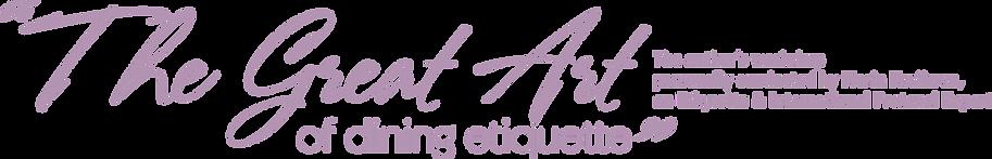 школа этикета, обучение этикету, тренинги по этикету, мастер-классы по этикету, столовый этикет, курсы по этикету, этикет для детей, мария корикова, уроки этикета, детский этикет, обучиться этикету, занятия по этикету, специалист по этикету, екатеринбург, москва
