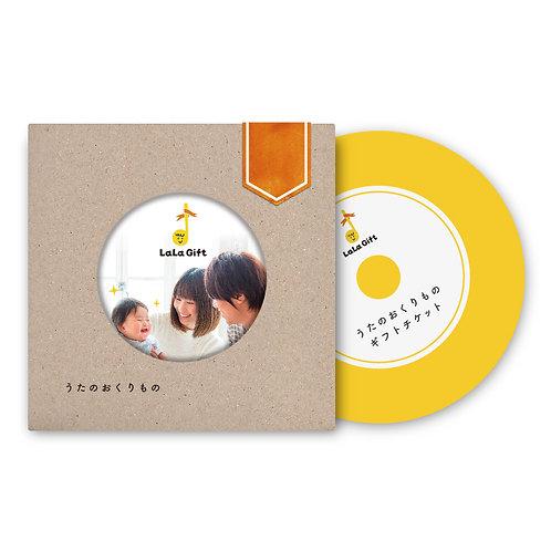 ギフトチケット(2曲入りCD+フォトブックお申込用)