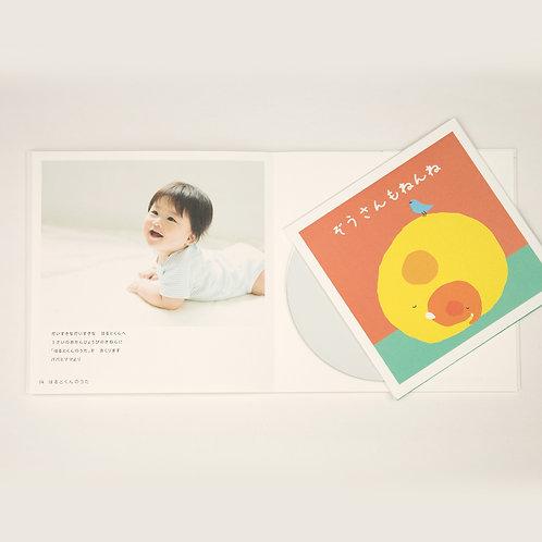 [ 1曲入 ] ぞうさんもねんね  CD +フォトブック