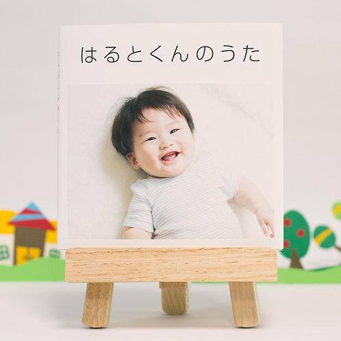 [ 2曲入 ] おめでとうおたんじょうび & ぞうさんもねんね CD + フォトブック